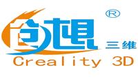 Creality 3D Promo Codes
