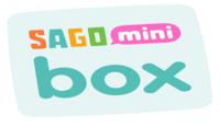 Sago Mini Box Coupon
